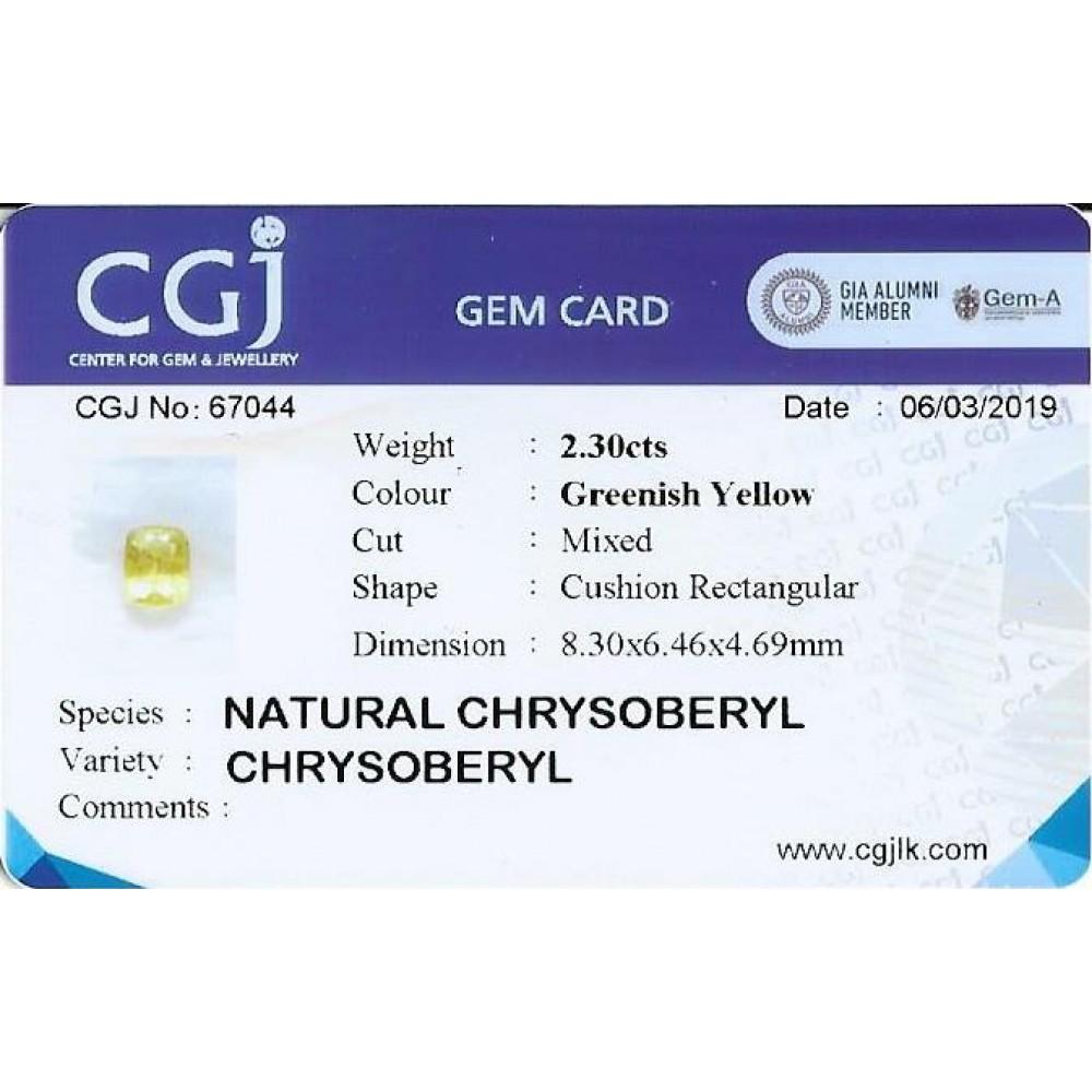 YELLOW CHRYSOBERYL  CRB1135