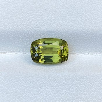 NATURAL GREEN DIOPSIDE